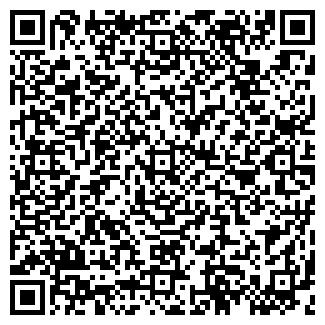 QR-код с контактной информацией организации МАЛЫШ ЗАО