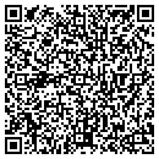 QR-код с контактной информацией организации ШЛЮС