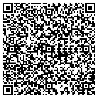 QR-код с контактной информацией организации ООО АЙС ТОН РЕКОРДС