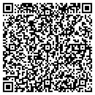 QR-код с контактной информацией организации АРКТИКФОТО