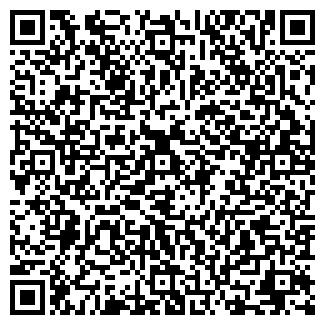 QR-код с контактной информацией организации КОДАК