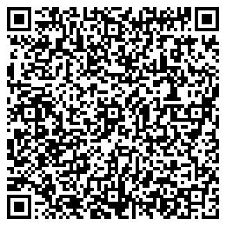 QR-код с контактной информацией организации МАСИС ТПУП