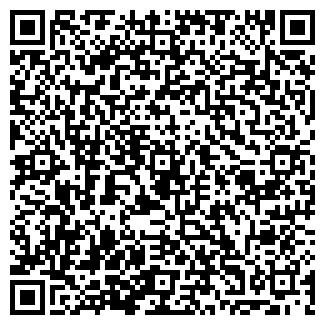QR-код с контактной информацией организации КОДАК-ФОТО