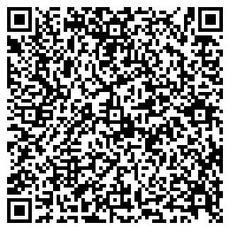 QR-код с контактной информацией организации ООО ЭКСПРЕСС-ФОТО