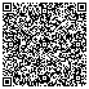 QR-код с контактной информацией организации СЕРЕБРО ПОНОЯ