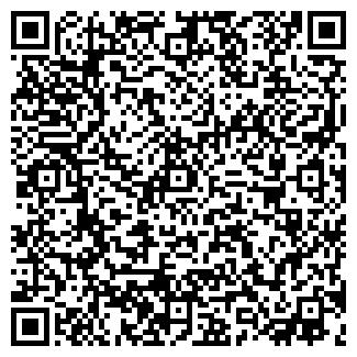 QR-код с контактной информацией организации СЕВРЫБАВИА