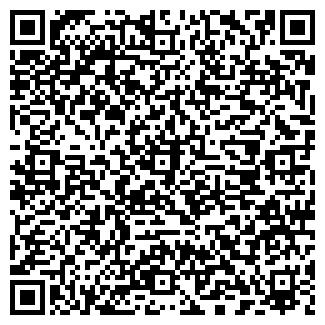 QR-код с контактной информацией организации МОДУЛЬ ОДО