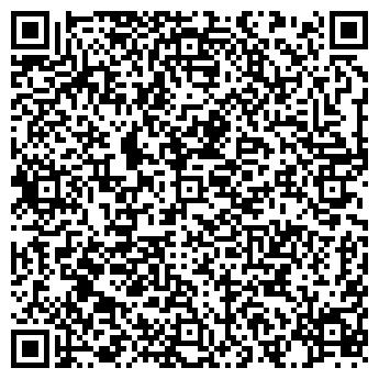 QR-код с контактной информацией организации СПУТНИК АО