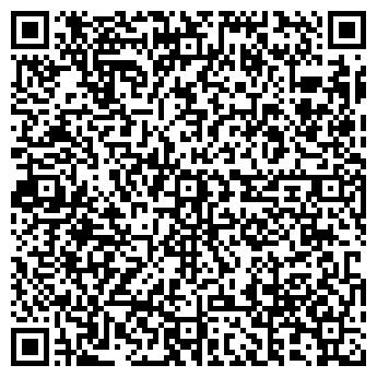 QR-код с контактной информацией организации НАРЬЯН-МАРСТРОЙ АО