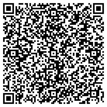 QR-код с контактной информацией организации ГОСОХОТИНСПЕКЦИЯ