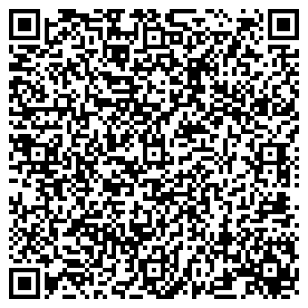 QR-код с контактной информацией организации НАРЬЯН-МАРСКОЕ АТП, МУП