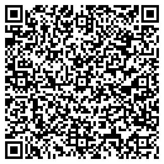 QR-код с контактной информацией организации БАЛТИКА Г. НЕМАН