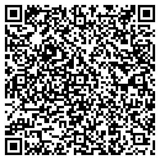 QR-код с контактной информацией организации БАЛТАГРОСЕРВИС, ООО