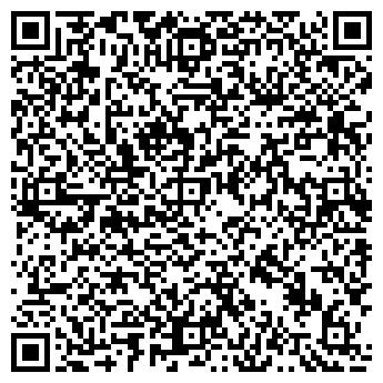 QR-код с контактной информацией организации ГОССЕМИНСПЕКЦИЯ