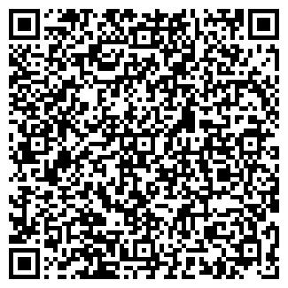 QR-код с контактной информацией организации МАЛОМОЖАЙСКОЕ, ЗАО
