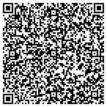 QR-код с контактной информацией организации МЕМОРИАЛЬНЫЙ МУЗЕЙ К. ДОНЕЛАЙТИСА