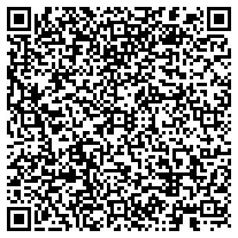 QR-код с контактной информацией организации НЕСТЕРОВСКИЙ МОДУЛЬ