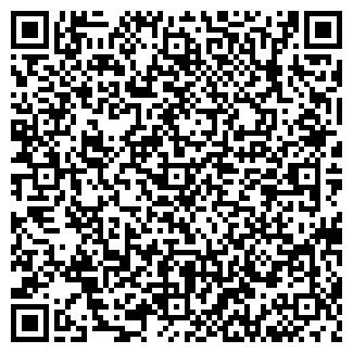 QR-код с контактной информацией организации КОНСУЛ, ОАО