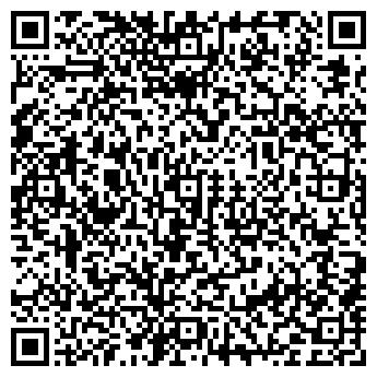 QR-код с контактной информацией организации ЭЛАР ФИРМА СКЛАД