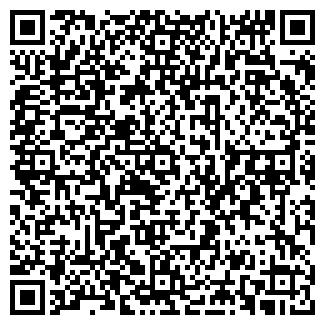 QR-код с контактной информацией организации ТАИС, ТОО