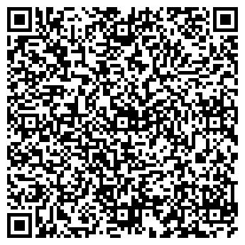 QR-код с контактной информацией организации БУМАЖНИК ГАЗЕТА