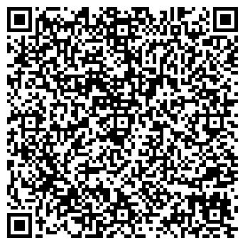 QR-код с контактной информацией организации Д.О.М. КОМПАНИЯ, ООО
