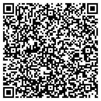 QR-код с контактной информацией организации ТОО МОДЭП