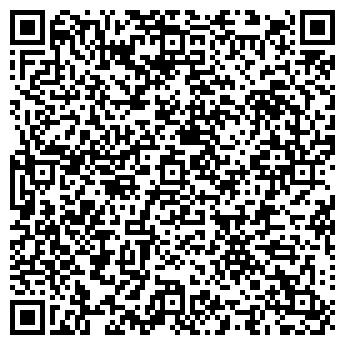 QR-код с контактной информацией организации МИНИТЭКС ЛЕС