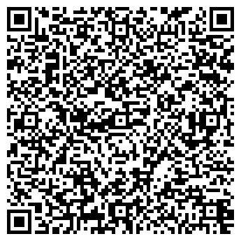QR-код с контактной информацией организации ЭЛЕКТРА