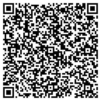 QR-код с контактной информацией организации РАЙОННЫЙ СУД