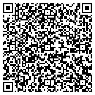 QR-код с контактной информацией организации ОГПС № 12