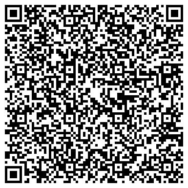 QR-код с контактной информацией организации ТОЛЬЯТТИНСКИЙ ТАМОЖЕННЫЙ ПОСТ