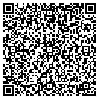 QR-код с контактной информацией организации ПМК 79