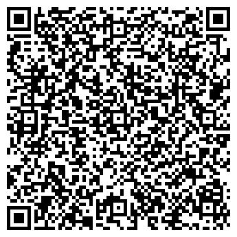 """QR-код с контактной информацией организации ООО  """"АЛЬФА-ПЛЮС"""""""