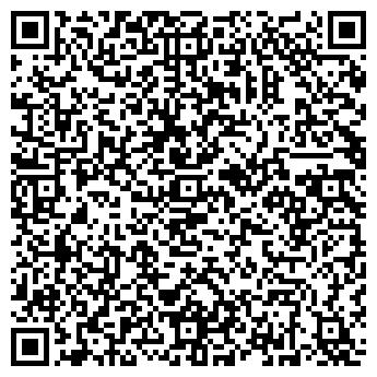 QR-код с контактной информацией организации ЩЕБЕНОЧНЫЙ ЗАВОД
