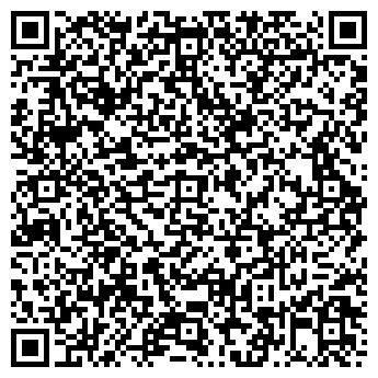 QR-код с контактной информацией организации ИМ. ЛЕНИНА КОЛХОЗ