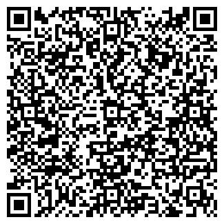 QR-код с контактной информацией организации КРАСНОЯРСКОЕ, ТОО
