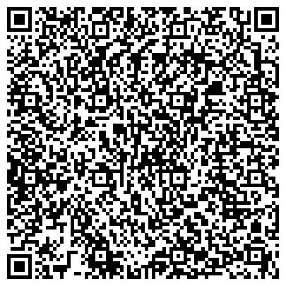 QR-код с контактной информацией организации ОЗЕРСКИЙ ТЕХНИКУМ МЕХАНИЗАЦИИ СЕЛЬСКОГО ХОЗЯЙСТВА
