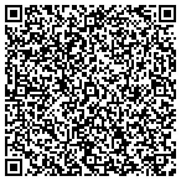 QR-код с контактной информацией организации РАЙПО Г. ОЗЕРСК ПРОИЗВОДСТВЕННЫЙ КОМБИНАТ