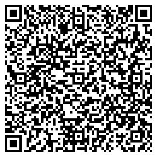 QR-код с контактной информацией организации ТРУДОВИК, ТОО