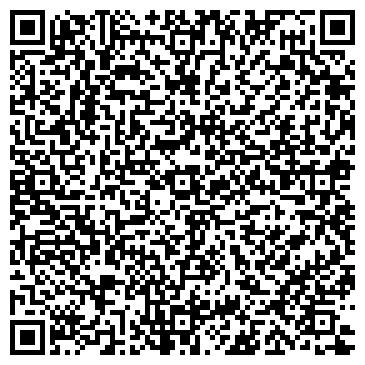 QR-код с контактной информацией организации ПРОКУРАТУРА Г. ОЗЕРСК