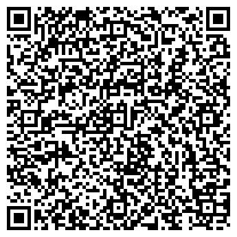QR-код с контактной информацией организации ОЗЕРСКИЙ РАЙОННЫЙ СУД
