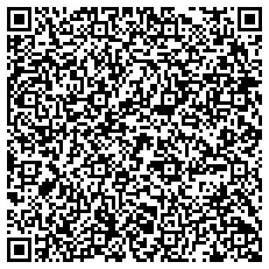 QR-код с контактной информацией организации ПОДРАЗДЕЛЕНИЕ СУДЕБНЫХ ПРИСТАВОВ ОЗЕРСКОГО РАЙОНА