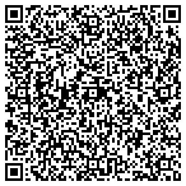 QR-код с контактной информацией организации ПОЖАРНАЯ ЧАСТЬ № 27 Г. ОЗЕРСК