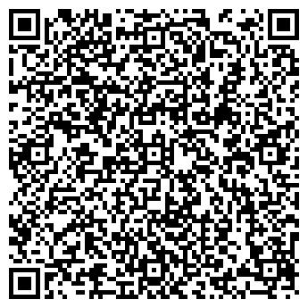 QR-код с контактной информацией организации СБ РФ № 7405 ОЗЕРСКОЕ