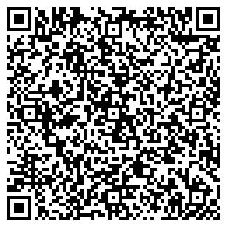 QR-код с контактной информацией организации ЛЬВОВСКОЕ, ТОО
