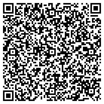 QR-код с контактной информацией организации АГРОПРОМЭНЕРГО ПРЕДПРИЯТИЕ