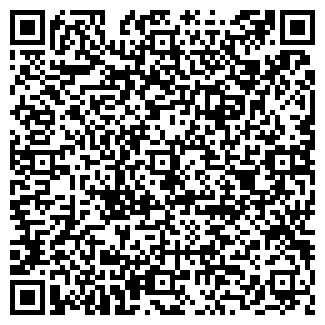 QR-код с контактной информацией организации МУ ШКОЛА № 1