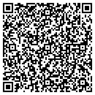 QR-код с контактной информацией организации РЫБОВОДНЫЙ ЗАВОД