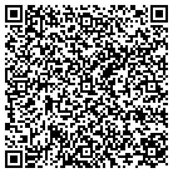 QR-код с контактной информацией организации РЕМБЫТТЕХНИКА-БЫТ УПП